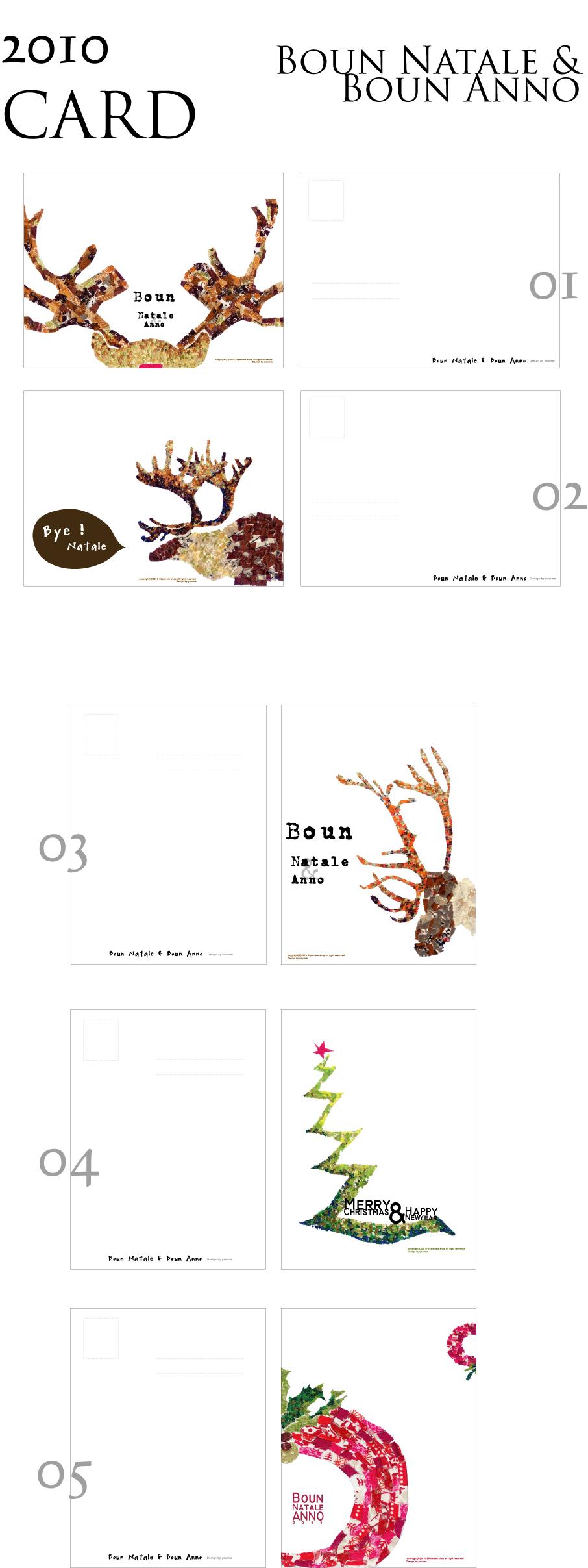 明信片印製-排版