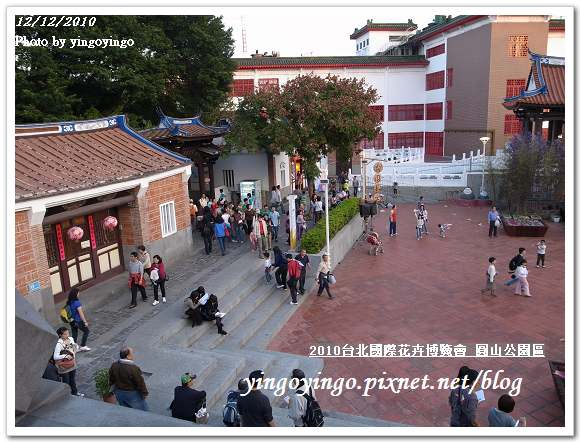 2010花博_圓山公園區991212_R0016693