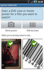 Eye for LOVEFiLM - screenshot