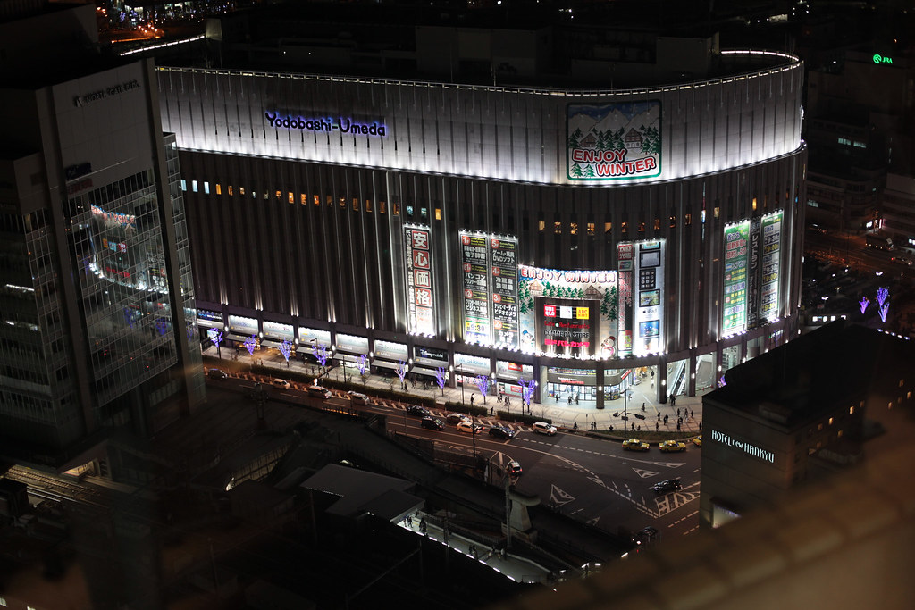Enjoy Winter - Yodobashi Camera Umeda