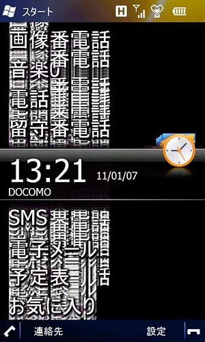 20110107132115