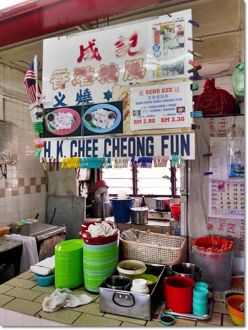 Stall No 46 - Seng Kee HK Chee Cheong Fun