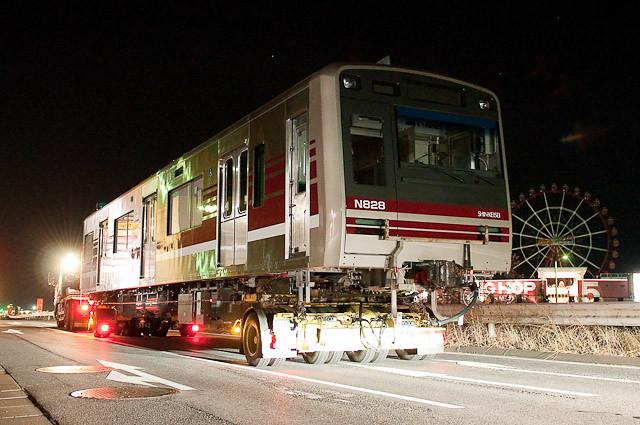 新京成電鉄N800形 N828F モハN828 モハN827 陸送される – 2011年1月13日