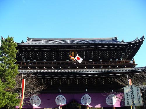 Paddock Café :: 知恩院の三門