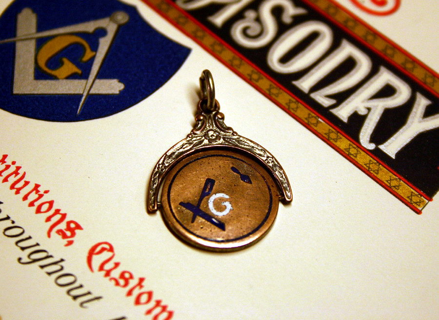 Masonic Spinning FOB or Pendant - Mysterious Optical Illusion - 03