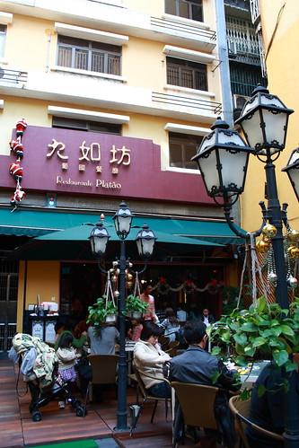 Portuguese restaurant in Macau