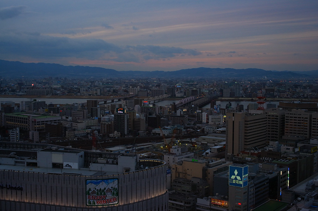 the view at dusk from Hankyu Grand Building (2)