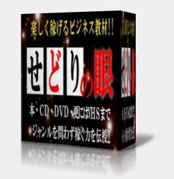 E-Bookカバー 見本1