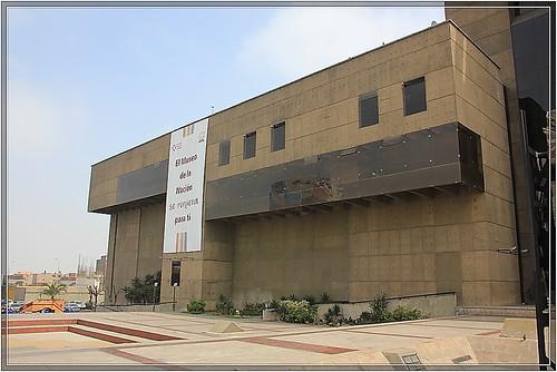 Museo de la Nación - Lima - Museum of the Nation