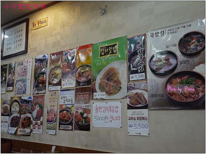 鐘路三街小吃店 (6).jpg
