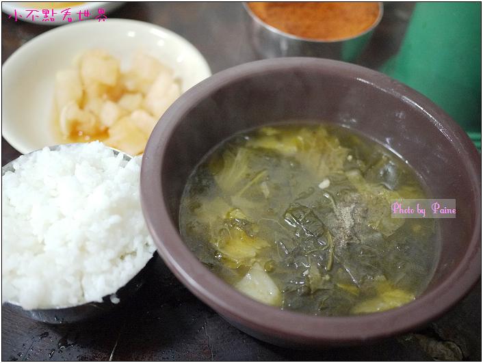 仁寺洞傳統福菜鍋早餐 (1).jpg