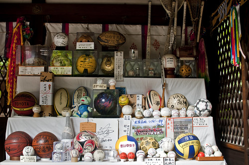 Un altar de pelotas
