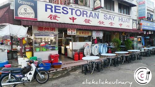 Restoran Say Huat
