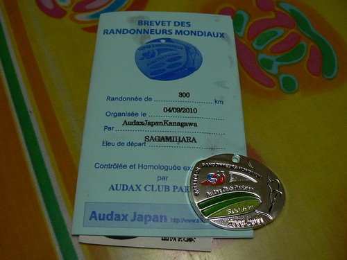 ブルベメダル