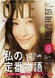 篠原涼子 画像48