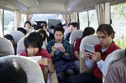 Nintendo DS enroute