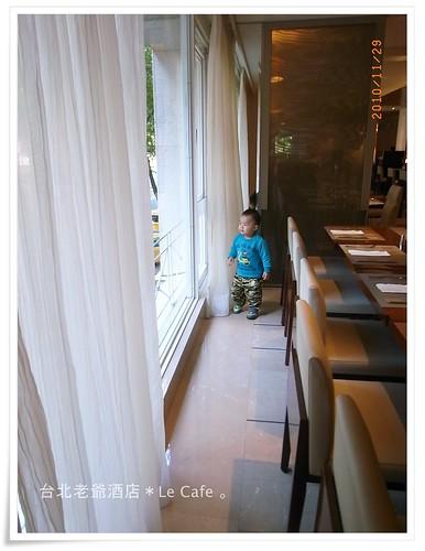 [2010。台北]老爺酒店_早餐_11