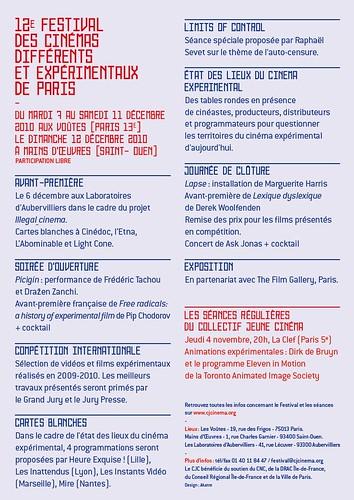 pitch 12ème festival des cinémas différents de Paris