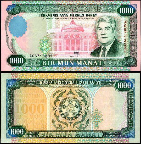 1000 Manat Turkménsko 1995, P8