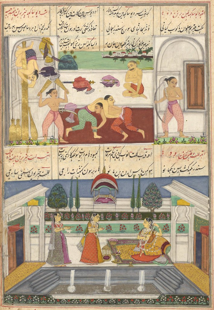 Ramakali Ragini seated, with two female attendants, f. 10v