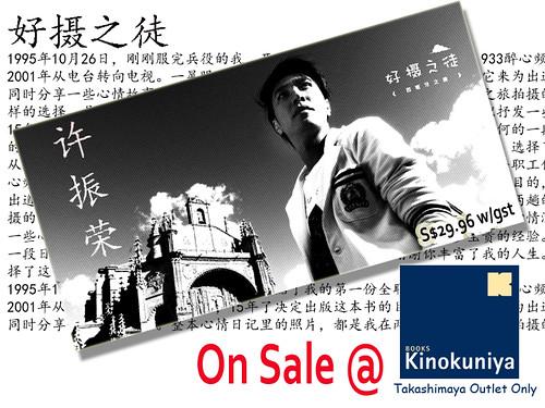 Kino Poster