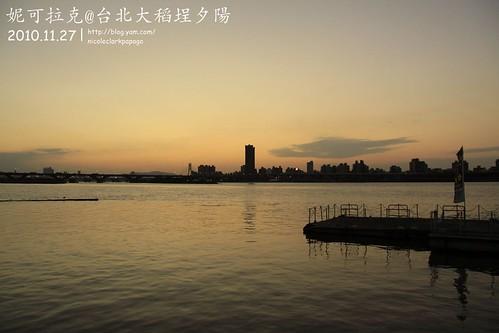台北大稻埕夕陽20101211-075