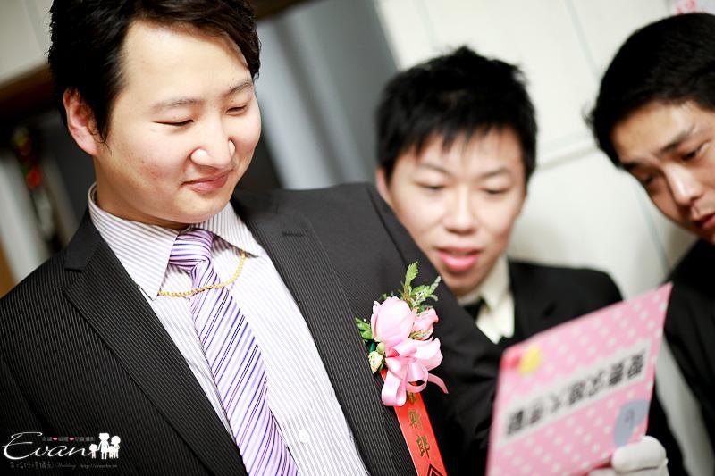 [婚禮攝影] 羿勳與紓帆婚禮全紀錄_168
