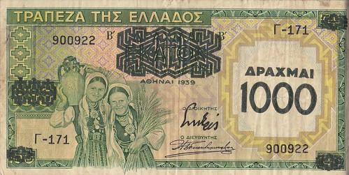 Χαρτονόμισμα των 1.000 δραχμών (Μπροστινή όψη)