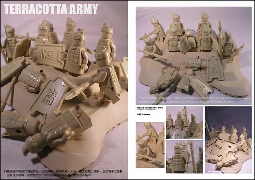 Terracotta Army ???