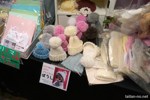 DollsParty24-DSC_9871