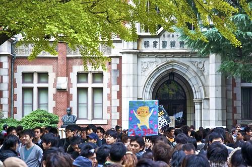 Keio Mita Festival 2010