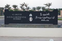 Jeddah, Saudi Arabia (201010) 008 (kobori88) Tags: old sunset red sea beach fountain town downtown king seagull continental camel saudi arabia jeddah inter rabigh fahds