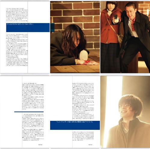 App - SPEC magazine 4
