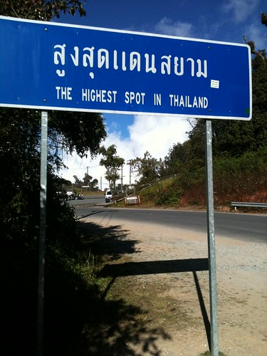 Le point le plus haut de Thaïlande (2'565m)
