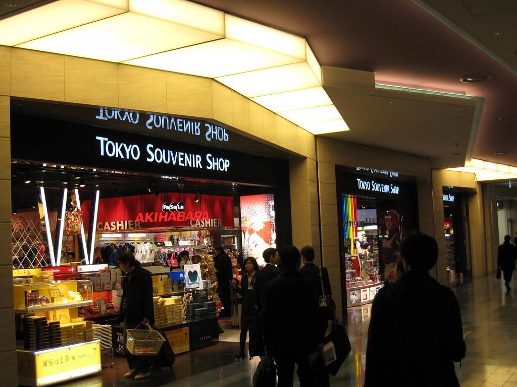 Tokyo Souvenir Shop at Haneda (HND)