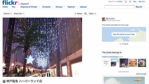 FlickSquare