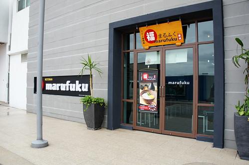 Marufuku jaya one (2)