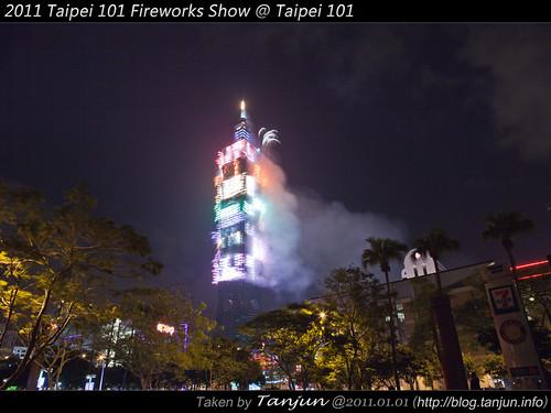 2011 Taipei 101 Fireworks Show @ Taipei 101
