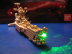 IMG_8035 - Space Battleship Yamato / Star Blazers Wave Motion Gun (Zen Style!) (tend2it) Tags: sculpture motion anime green art geometric ball cool gun ship geometry balls wave magnets zen laser spaceship yamato shape magnet spheres sculptures spacecraft magnetic buckyballs neodymium starblazers spacebattleshipyamato wavemotiongun neocube magcube cybercube zenmagnets nanodots zenmagnet zenmanagnets