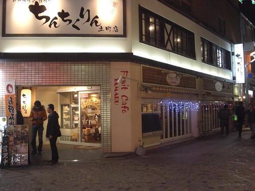 フルーツカフェ タマル 広島4