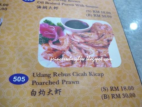 Cina Muslim Restoran 06