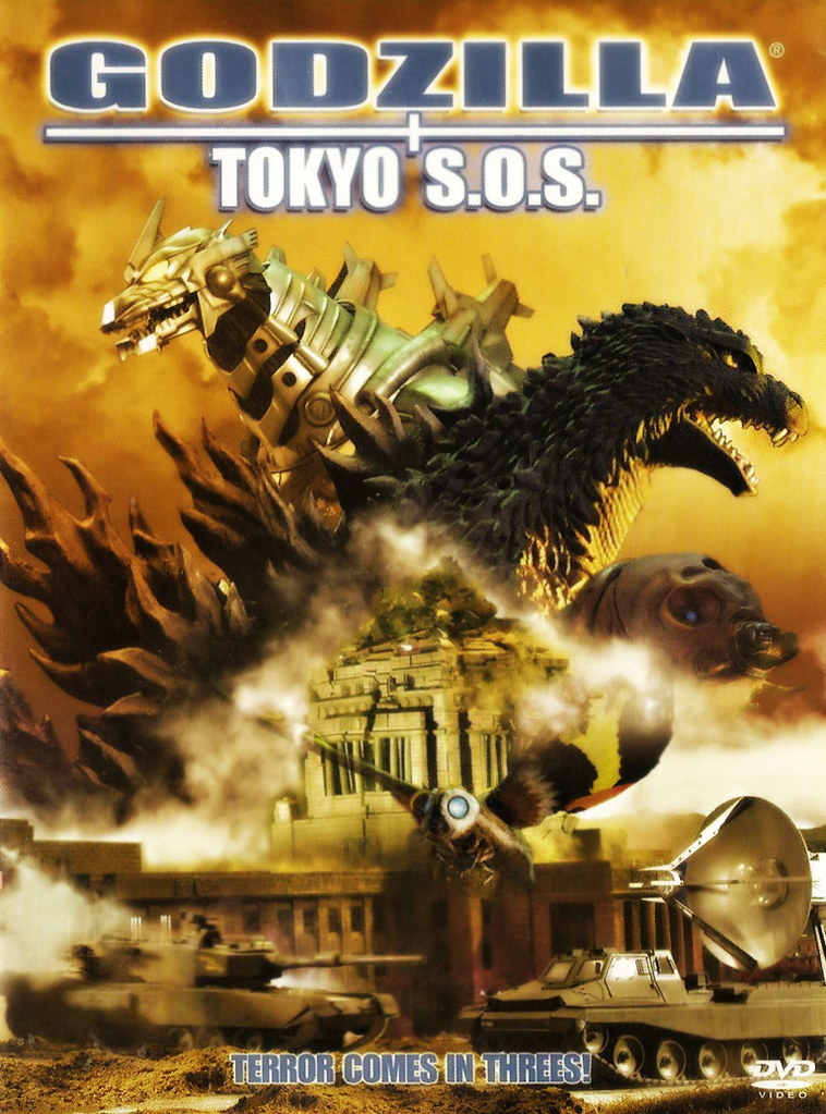 Godzilla Tokyo SOS (2003)