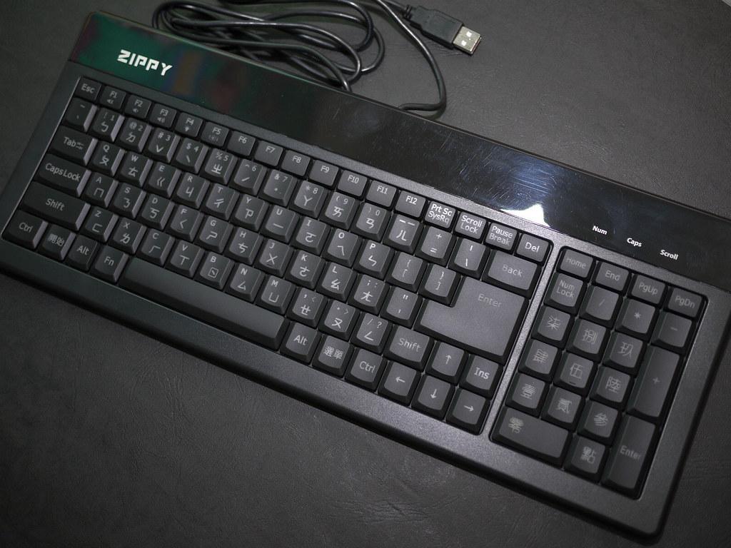 P1110384