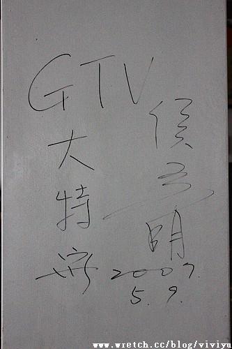 _MG_7295.jpg