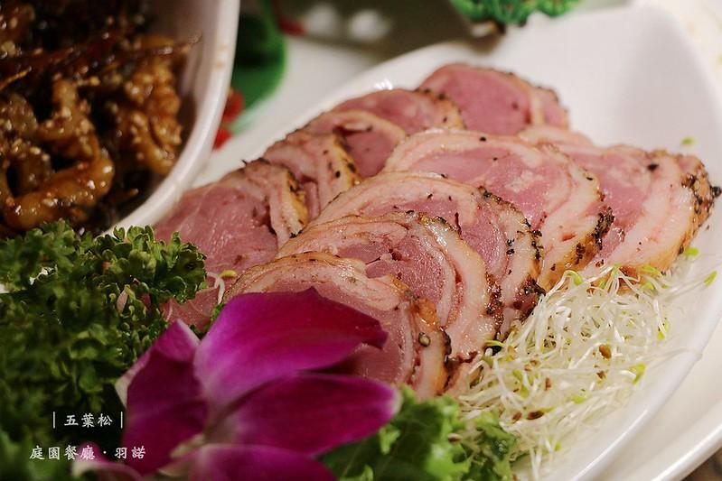 五葉松庭園餐廳樹林美食025