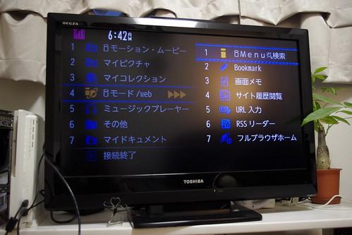 F-01C HDMI