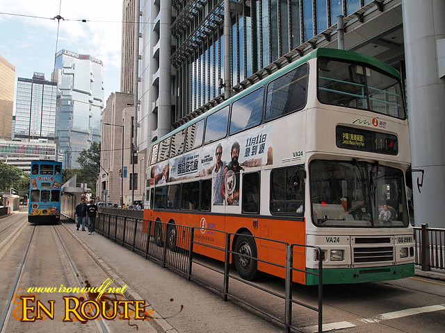 Hong Kong Double Decker Bus and Tram Line