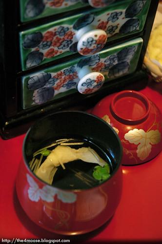 魚山園 Gyozan-en - Soup