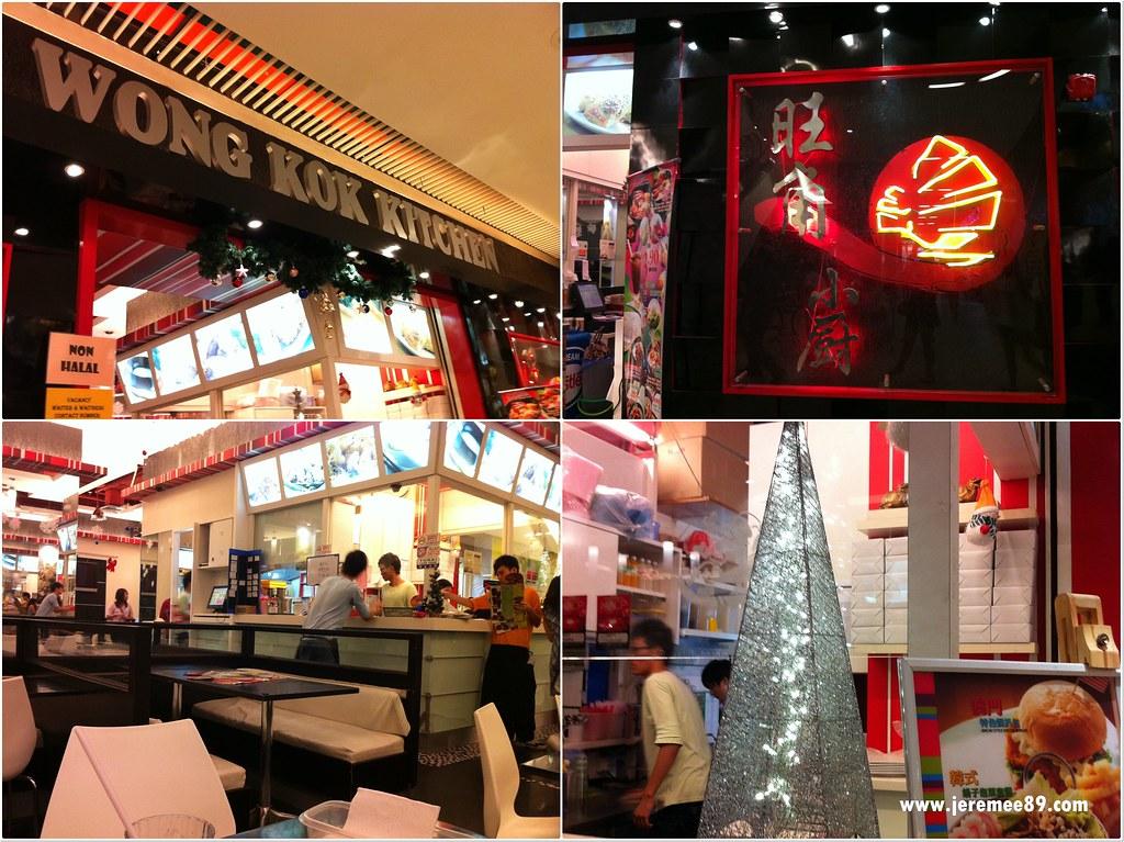 Wong Kok Kitchen @ Queensbay Mall - Environment
