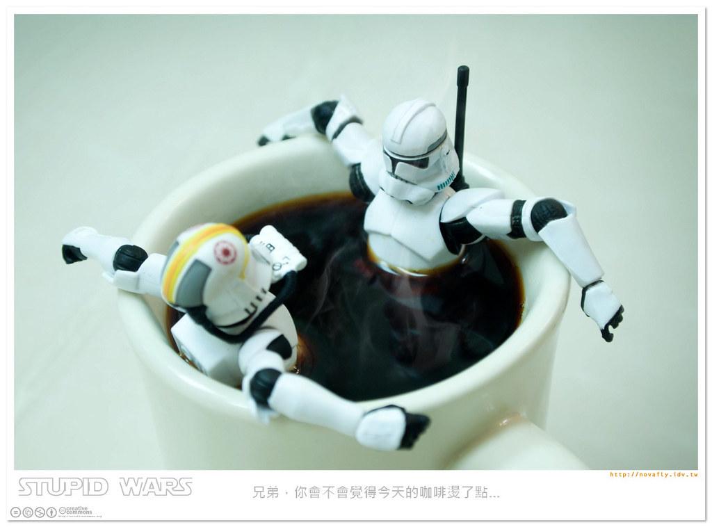 [StupidWars]泡咖啡